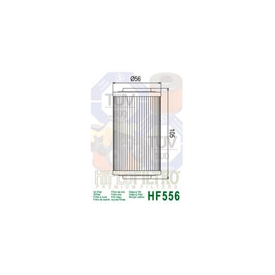 Tepalo filtras HF556 2